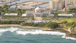 Пуерто Рико намери решение на кризата си – да не си плаща дълговете