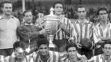 Атлетико (Мадрид) печели най-дългата надпревара в Испания