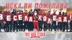ЦСКА: Вярвайте в чудеса