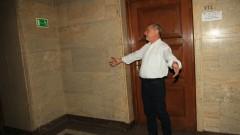 """Съдът отмени глобата на Валери Симеонов за """"нагли човекоподобни"""""""