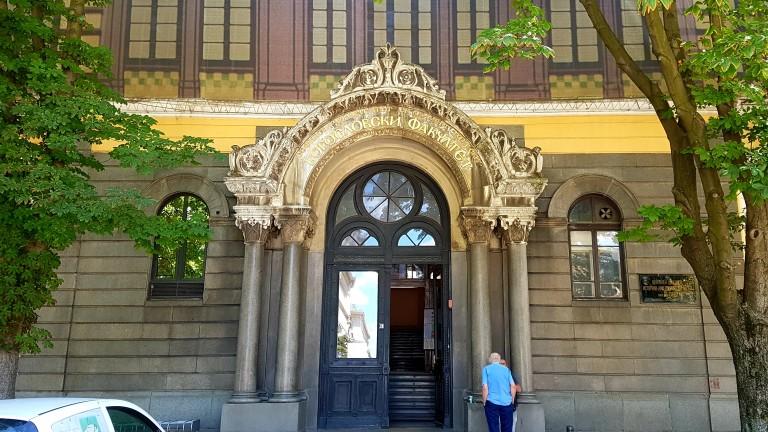 Сградата на Богословския факултет на площад