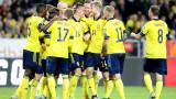 Приятелският футболен мач между Швеция - Русия беше преместен в Москва