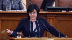 Нинова даде 48 часа срок на Борисов да обяви кандидатурата си за президент