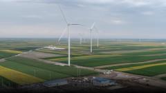 Най-голямата вятърна централа на Западните Балкани започва производство