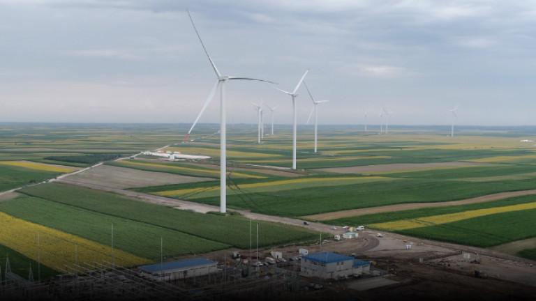 Най-голямата вятърна централа на Западните Балкани отваря врати в Сърбия.
