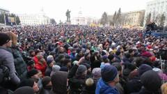 Крият реалния брой жертви на пожара, смятат жителите на Кемерово