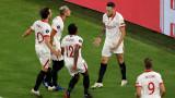 Ракитич с гол за Севиля при обрат в последните минути