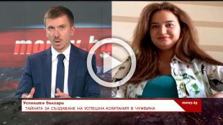 Българката, която откри бизнес ниша във финансовия сектор на Филипините