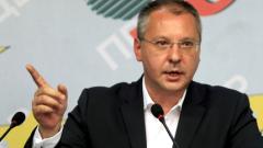 Станишев: Промяната на България вече започна