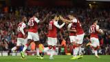 Арсенал може да продължи успешната си серия днес