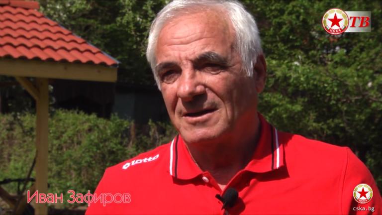 Копата: Догодина ЦСКА ще се бори за титлата