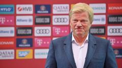 Оливер Кан говори по важните теми в Байерн (Мюнхен)