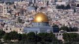Има ли ЮНЕСКО право да дава рамо на ислямски екстремисти?