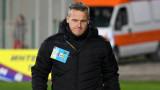 Ботев (Пловдив) ще има нов треньор от следващия сезон
