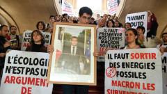 Във Франция осъдиха 8 екоактивисти, откраднали портрети на Макрон