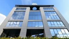 """The Banker определи най-добрите банки за 2020. Банка ДСК е """"Банка на годината в България"""""""