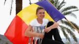 Момичето от Северна Добруджа, което покори световния тенис (ВИДЕО+СНИМКИ)