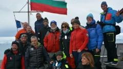 Български антарктици са блокирани в град в Чили