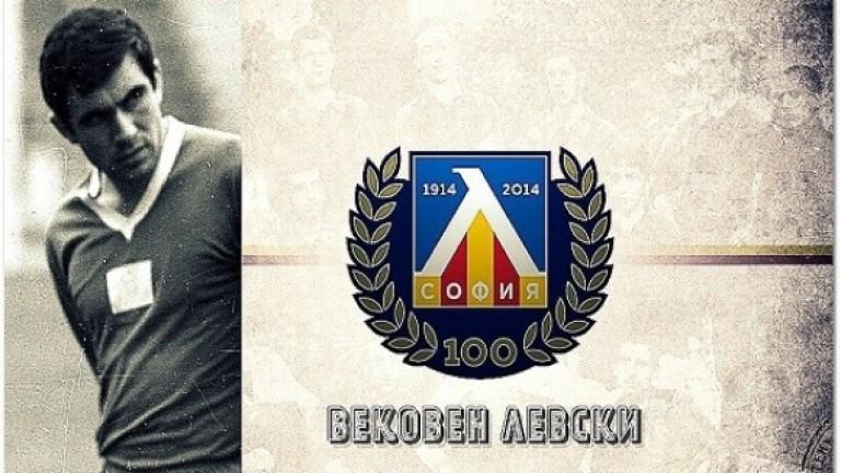 Почина легендарният футболист на Левски Иван Стоянов-Типеца