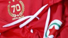Спонсор на ЦСКА ще раздава смартфони на юбилея