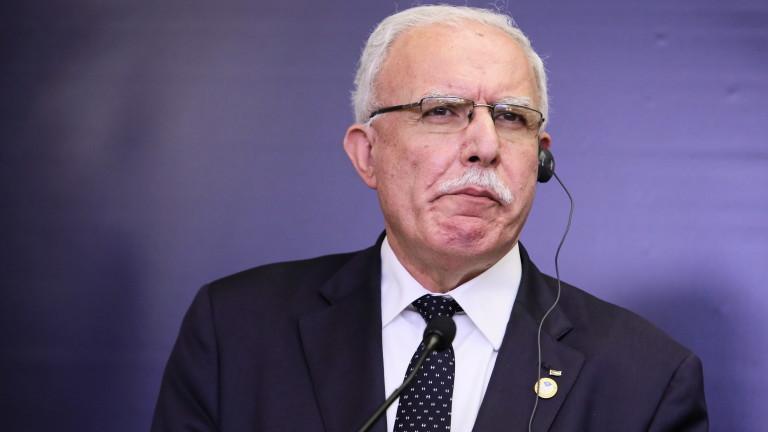 Министърът на външните работи на Палестина обяви, че коментари от