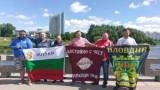 Димитър Ангелов на грузинска земя: България над всичко!