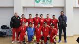 """Министерството на младежта и спорта одобри проект на """"Играй с Развитие"""""""