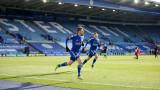 Трета поредна загуба за Ливърпул, Лестър изпревари Юнайтед във временното класиране