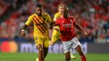 Депай не съжалява за трансфера си в Барселона