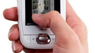 Смартфонът на Asus е без физическа клавиатура