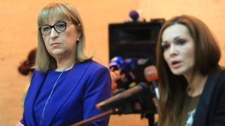 Пет НПО-та участват в Съвета по съдебна реформа през годината