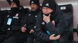 4:3 за Левски и над треньора, и над играча Красимир Балъков