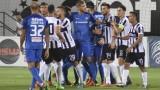 Локомотив (Пд) - Левски 1:0, Аралица даде преднина на домакините