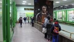 България чества 183 години от рождението на Левски