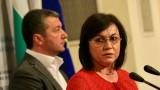 БСП иска оставки заради кризата с чумата