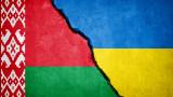 Украйна привика беларуски дипломат за Крим