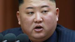 Ким Чен - ун изкачи свещената планина Пактусан