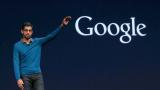 Google ще инвестира $900 милиона във възстановяването на Италия през следващите 5 години
