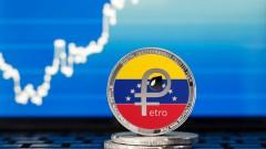 Това е първата страна, която ще приеме изцяло дигитална валута
