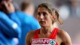 Спортният арбитраж наказа Силвия Дънекова да не се състезава четири години
