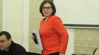 ГЕРБ уверени в коалиционните си партньори