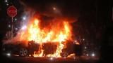 Терористичен акт уби жена в Лондондери