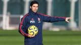 Неприятно - мениджърът на Арсенал също е заразен с коронавирус