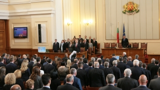 Новите 240 депутати положиха клетва