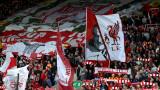 Ливърпул - Суонзи 5:0 (Развой на срещата по минути)