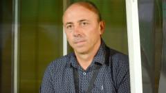 Илиан Илиев: Опитвахме да се надиграваме, но загубихме