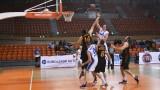 България с една сигурна квота за баскетболната Шампионска лига