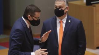 Полша и Унгария обявиха победа след сделката за бюджета на ЕС