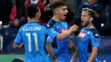 Интер взима голмайстора на Наполи без пари