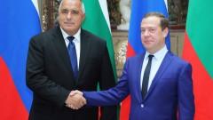 Борисов обсъди с Медведев търговските отношения